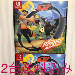 任天堂 - リングフィットアドベンチャー ×2台