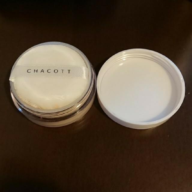 CHACOTT(チャコット)のチャコット  パウダーファンデーション シルキーピンク コスメ/美容のベースメイク/化粧品(ファンデーション)の商品写真