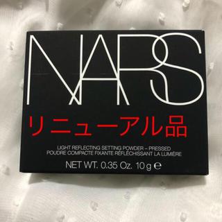 ナーズ(NARS)の新品❤️ NARS ライト リフレクティングセッティングパウダープレスト(フェイスパウダー)