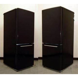 ☺配送地域限定★16年製★ELSONIC★2ドア冷蔵庫150L(9R91139)