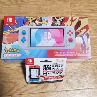 Nintendo Switch Lite ザシアン・ザマゼンタ+脳トレ