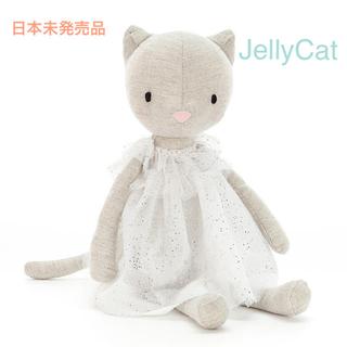 ジェラートピケ(gelato pique)のJelly Cat ジェリーキャット Jolie Kitten(ぬいぐるみ/人形)
