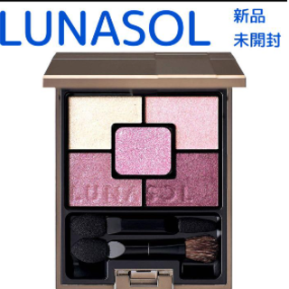 LUNASOL - 【新品】ルナソル ジェミネイトアイズ05