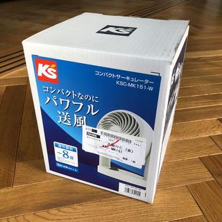 アイリスオーヤマ(アイリスオーヤマ)のアイリスオーヤマ コンパクトサーキュレーター(サーキュレーター)