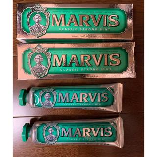 マービス(MARVIS)のMARVIS マービス 歯磨き粉 85ml×2箱(歯磨き粉)