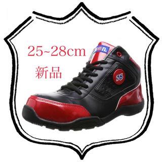 25~28cm 76 メンズ 安全靴 ネイビー 76-3017 27cm(スニーカー)