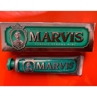 マービス(MARVIS)のMARVIS マービス 歯磨き粉 85ml 1箱 (歯磨き粉)