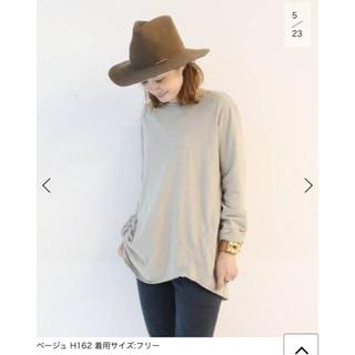 DEUXIEME CLASSE - Layering Tシャツ◆新品未使用◆ベージュ