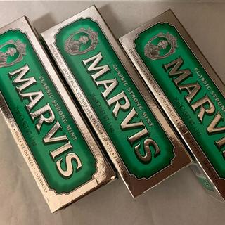 マービス(MARVIS)のマービス【MARVIS】クラシック ストロングミント 25ml×3箱 歯磨き粉(歯磨き粉)