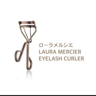 ローラメルシエ(laura mercier)のローラメルシエ ♡アイリッシュカーラー(ビューラー・カーラー)