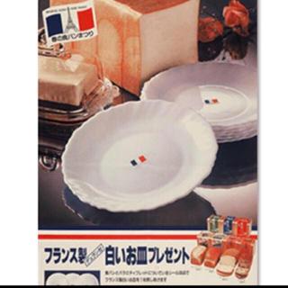 ヤマザキセイパン(山崎製パン)の新品未開封❣️2019デザイン❣️ 山崎パンお皿6枚セット(日用品/生活雑貨)