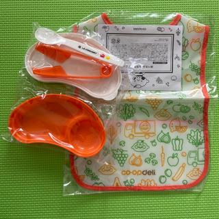 LE CREUSET - 離乳食 食器