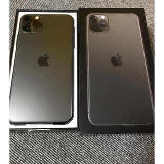Apple - 新品 国内外 simフリー iPhone 11 pro max 256GB