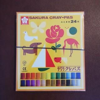 サクラクレパス(サクラクレパス)のサクラ クレパス 24色(クレヨン/パステル)