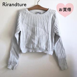 Rirandture - Rirandture ♥ ケーブルニット