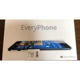 EveryPhone Windows Phone(黒)(スマートフォン本体)