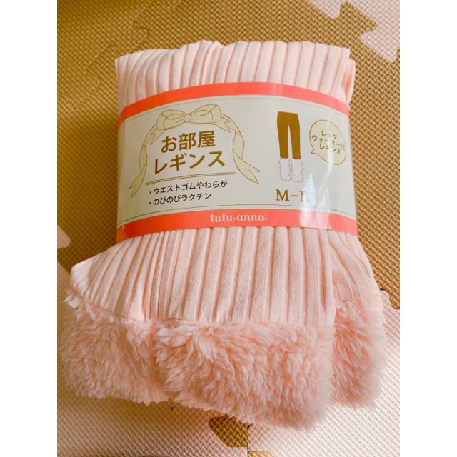 tutuanna(チュチュアンナ)のtutu anna お部屋レギンス レッグウォーマー付き レディースのレッグウェア(レギンス/スパッツ)の商品写真