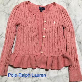 POLO RALPH LAUREN - ポロラルフローレン 女の子 カーディガン 117-123cm(size:6)✨