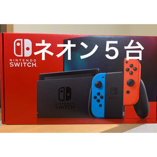 Nintendo Switch - 新型 Nintendo Switch 本体 (ニンテンドースイッチ) 5台セット