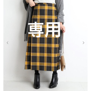 IENA SLOBE - SLOBE IENA チェックキルトスカート
