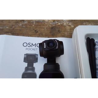 Osmo Pocket DJI