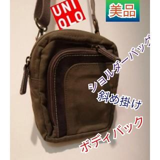 UNIQLO - ユニクロボディバッグ斜め掛けショルダーバッグカーキ色美品オシャレ斜め掛け貴重品入