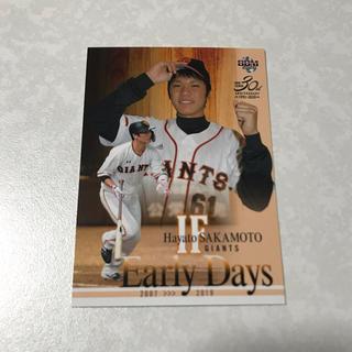 ヨミウリジャイアンツ(読売ジャイアンツ)の20BBM RE 坂本勇人 巨人 レギュラーカード(シングルカード)