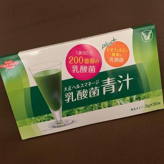 大正ヘルスケア乳酸菌青汁(青汁/ケール加工食品)
