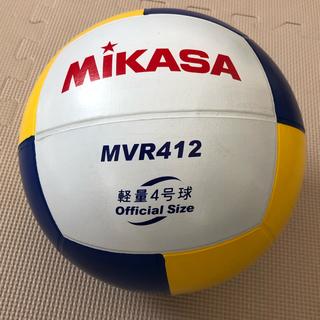 ミカサ(MIKASA)の(美品)MIKASA バレーボール 4号軽量練習ボール(バレーボール)