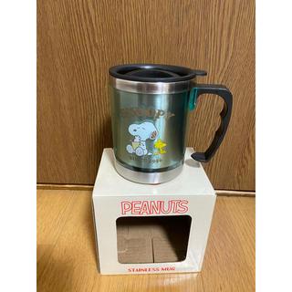 スヌーピー(SNOOPY)のスヌーピー☆フタ付き保温マグカップ 新品未使用(マグカップ)