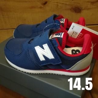 New Balance - ラスト① ニューバランス 220 キッズ スニーカー 14.5 ネイビー