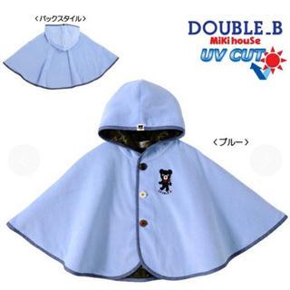 ダブルビー(DOUBLE.B)のmikihouse.DOUBLE.B☆UVカットポンチョ(カーディガン/ボレロ)