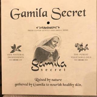 ガミラシークレット(Gamila secret)のガミラシークレット 洗顔石鹸 オリジナル IKKOさん(洗顔料)