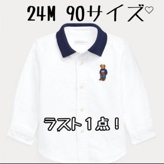Ralph Lauren - ラルフローレン ポロベア 長袖シャツ 24M