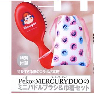マーキュリーデュオ(MERCURYDUO)の美人百花3月号 付録(ファッション)