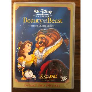 ディズニー(Disney)の美女と野獣 スペシャル・リミテッド・エディション DVD(舞台/ミュージカル)