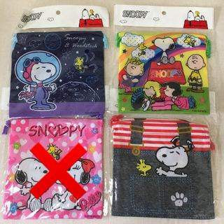 SNOOPY - スヌーピー★巾着 SNOOPYセット