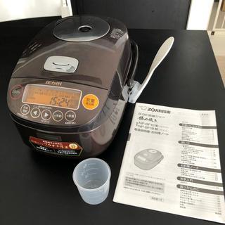 象印 - 象印 圧力IH炊飯ジャー NP-BF10 5.5合炊き