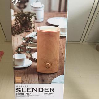 超音波加湿器 SLENDER with Aroma
