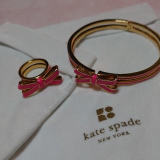 kate spade new york - 【お値下げ】kate spade リボンリング&ブレスレット【美品】
