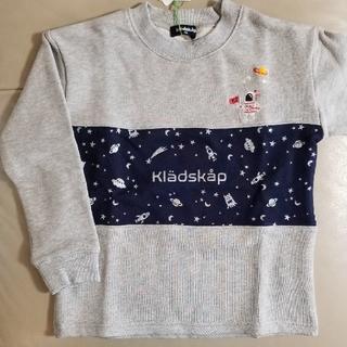 kladskap - クレードスコープ 宇宙切替長袖トレーナー120