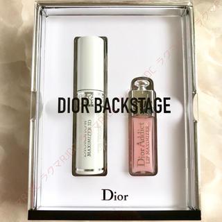 Dior - 【新品箱有】可愛いミニチュアBOXセット♡ マキシマイザー3D 001 ピンク