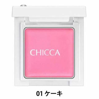 Kanebo - CHICCA キッカ リッドフラッシュ ケーキ 新品未使用