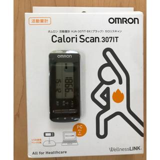オムロン(OMRON)のOMRON Calori Scan 3071T オムロン活動量計 カロリスキャン(体脂肪計)