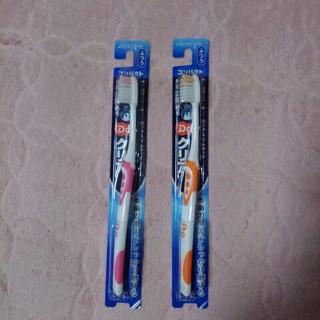 サンスター(SUNSTAR)のサンスター 歯ブラシ DO クリア コンパクト ふつう 2本(歯ブラシ/歯みがき用品)