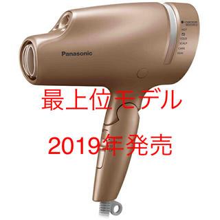 Panasonic - 【保証書付き】パナソニック ナノケア ヘアドライヤー