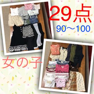 ビケット(Biquette)の女の子 まとめ売り 90 95 100 キッズ服 ビケット コムサ オンワード(ワンピース)
