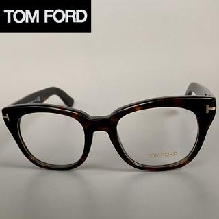 TOM FORD - 【新品】◆トムフォード◆FT5473 べっ甲 眼鏡 メガネ オシャレ