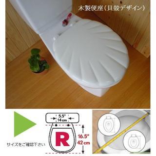 2個セット限定販売★貝殻デザイン木製便座+薔薇デザイン木製便座(バス収納)