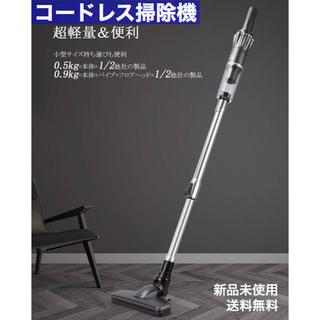 コードレス掃除機 K13 サイクロン式 13kpa 強力吸引